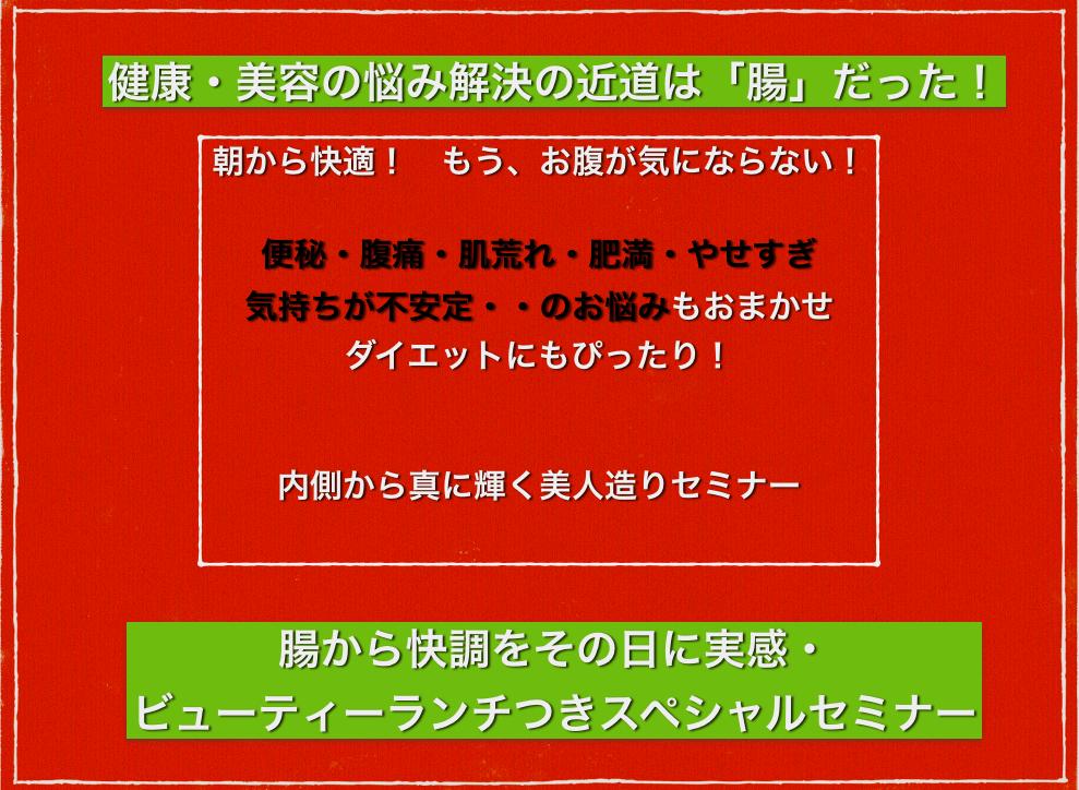 スクリーンショット 2016-05-11 22.11.13