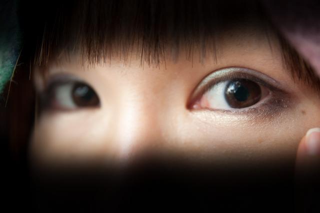 他人の目 視線