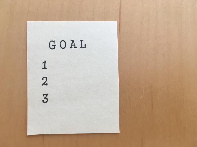 ゴール 目標 課題