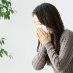 花粉症や冷え性…対策はいつからはじめるのがベスト?