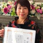 圓子理江子さま 岩手 飲食店経営(ぼんらぽーる)
